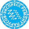Экспресс Ремонт Парусов ERSS