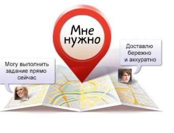 Отправляй паруса в ремонт с курьером (для Москвы).